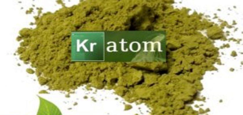 White-Vein-Borneo-Kratom